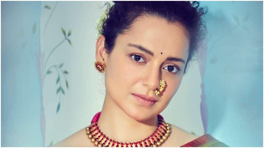 कंगना रनौत - India TV Hindi