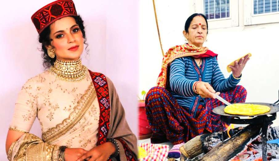 kangana ranaut shares mother resourceful invention pic- India TV Hindi