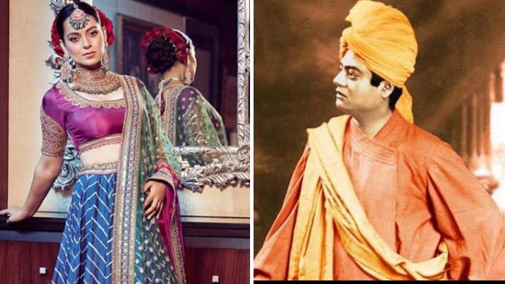 स्वामी विवेकानंद की 158 वीं जयंती पर कंगना रनौत ने कहा, जब मुझे कोई उम्मीद नहीं थी तो आपने मुझे उद्द- India TV Hindi