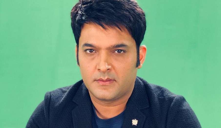 Comedian Kapil Sharma summoned by Crime Branch of Mumbai Police- India TV Hindi