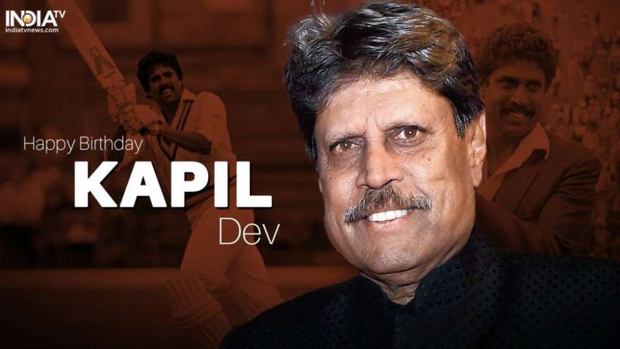Happy Birth day kapil dev, India, cricekt, sports- India TV Hindi