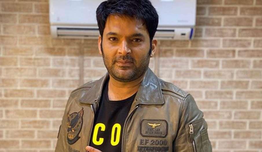 कपिल शर्मा- India TV Hindi