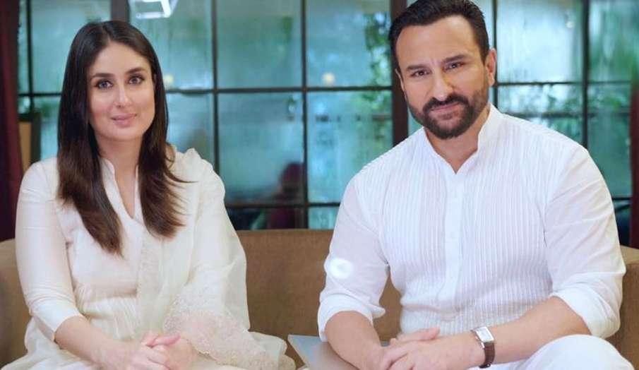 kareena kapoor khan-saif ali khan new dream home- India TV Hindi
