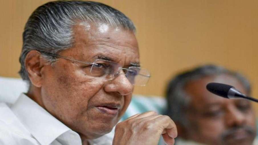 Kerala CM Pinarayi Vijayan- India TV Hindi