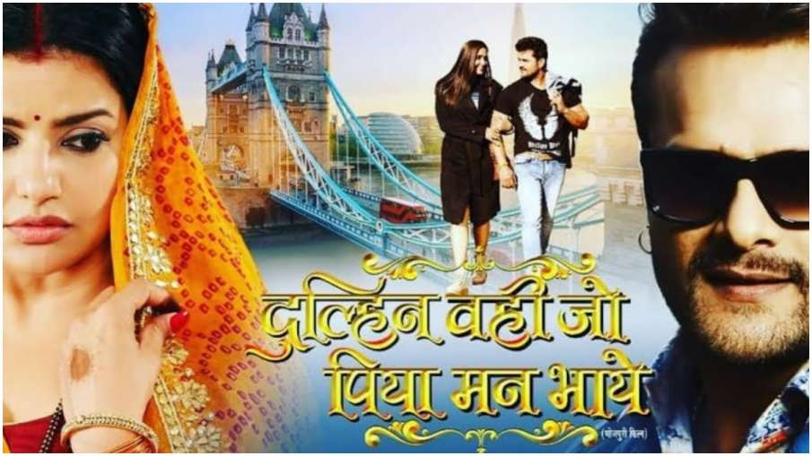 khesari lal yadav- India TV Hindi
