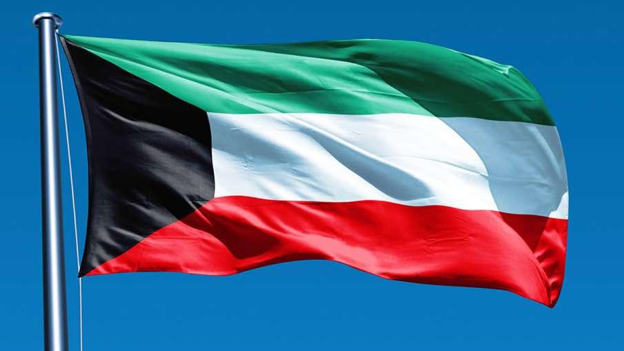 कुवैत सरकार ने दिया...- India TV Hindi