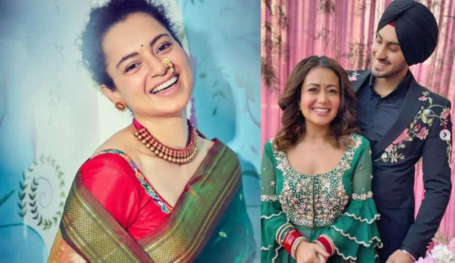 Happy Lohri 2021: अमिताभ बच्चन, नेहा और कंगना रनौत सहित इन बॉलीवुड सेलेब्स ने इस अंदाज में दी लोहड़ी- India TV Hindi