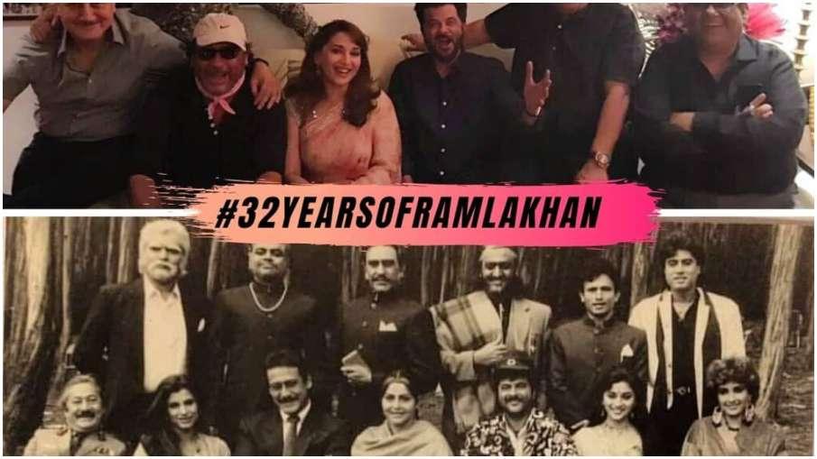 ram lakhan- India TV Hindi