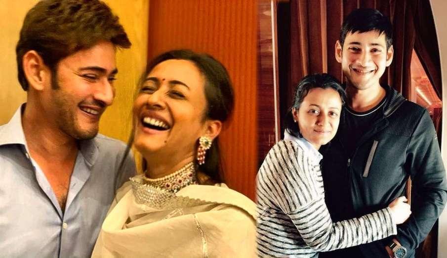 mahesh babu wishes wife namrata shirodkar on her birthday- India TV Hindi