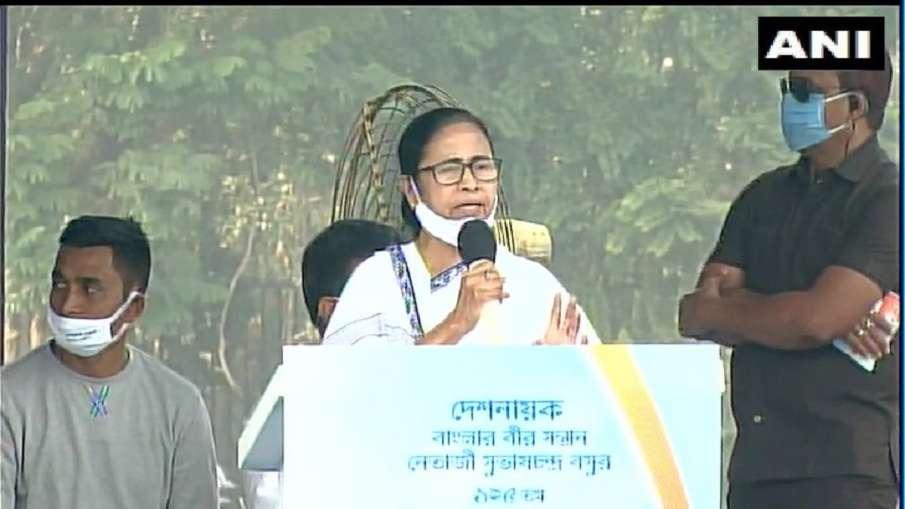 ममता बनर्जी ने कहा- 'नेताजी को सही मायने में समझने की जरूरत, देश में एक राजधानी क्यों, 4 होनी चाहिए'- India TV Hindi