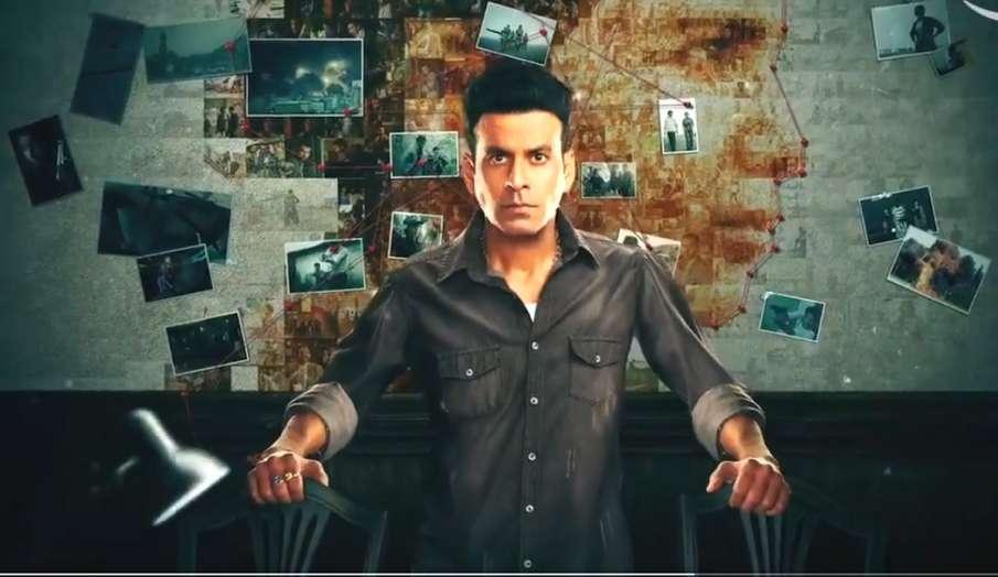 the family man 2 manoj bajpayee- India TV Hindi