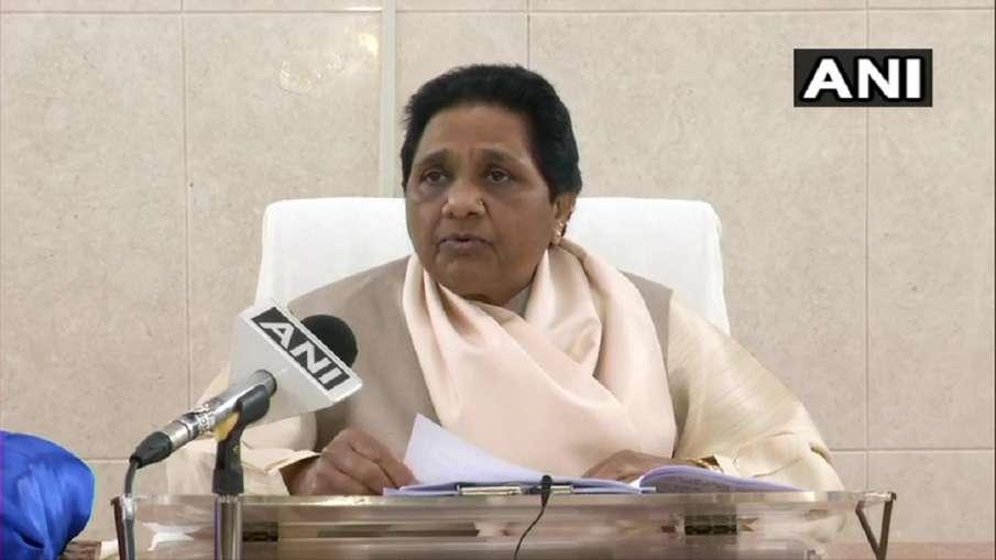 Mayawati on SP BSP alliance in Uttar Pradesh Elections क्या यूपी चुनाव में फिर दिखेगी सपा-बसपा गठबंध- India TV Hindi