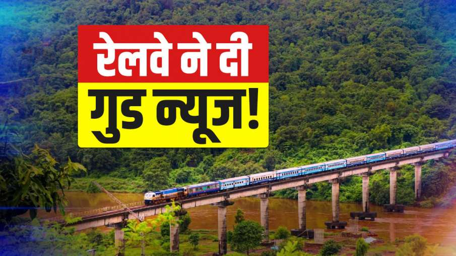 Western railways IRCTC two pairs special trains start between Ahmedabad Nagpur and Veraval Pune Chec- India TV Hindi