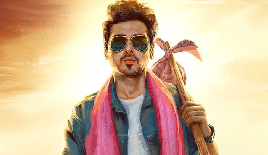 Divyenndu sharma new film mere desk ki dharti film- India TV Hindi