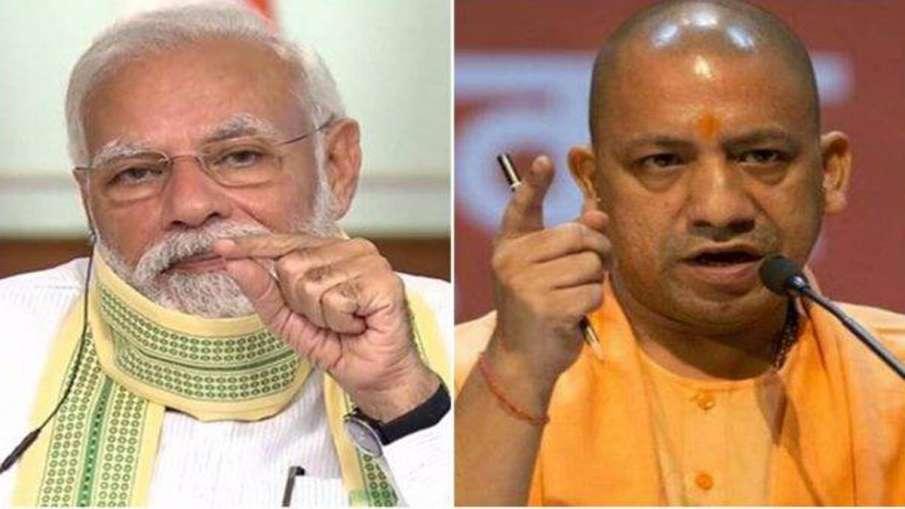 मोदी, योगी पर की थी अशोभनीय टिप्पणी, पुलिस ने किया ये...- India TV Hindi