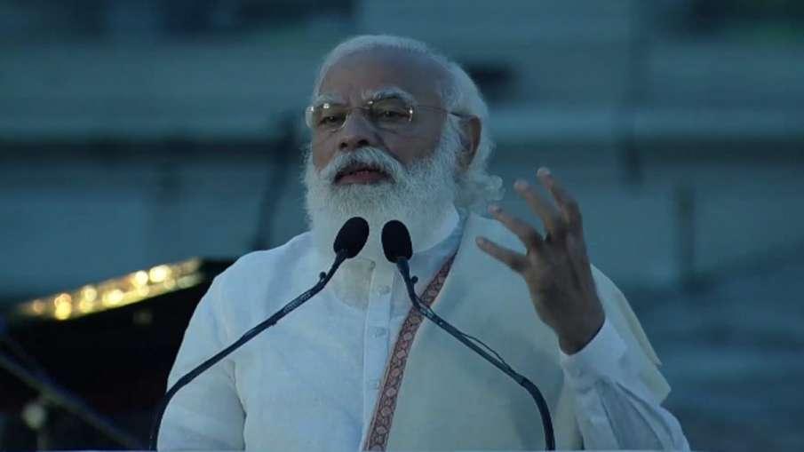 मैं नेता जी की 125वीं जयंती पर कृतज्ञ राष्ट्र की ओर से उन्हें नमन करता हूं: पीएम मोदी- India TV Hindi
