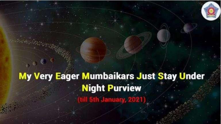 MUMBAI POLICE POST - India TV Hindi