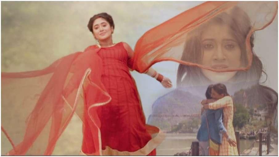 Yeh Rishta Kya Kehlata Hai Written Update 6 January- India TV Hindi