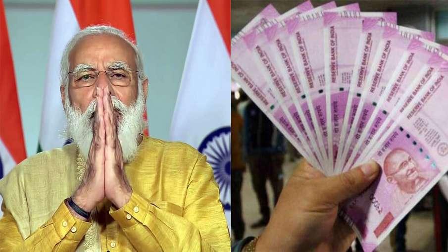 Pradhan Mantri Awas Yojana: पीएम मोदी 20 जनवरी को भेजेंगे 6.1 लाख लोगों को 2691 करोड़ रुपए की वित्ती- India TV Hindi