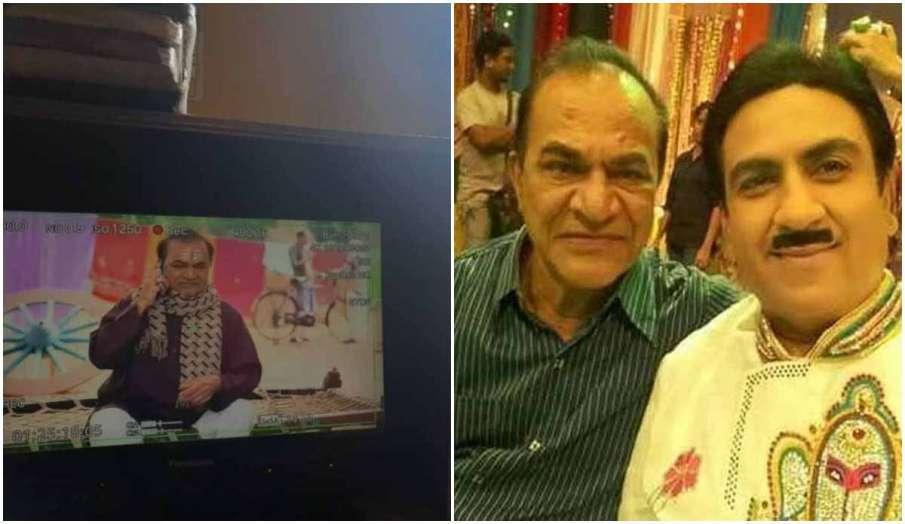 Nattu Kaka aka Ghanshyam Nayak back on set - India TV Hindi