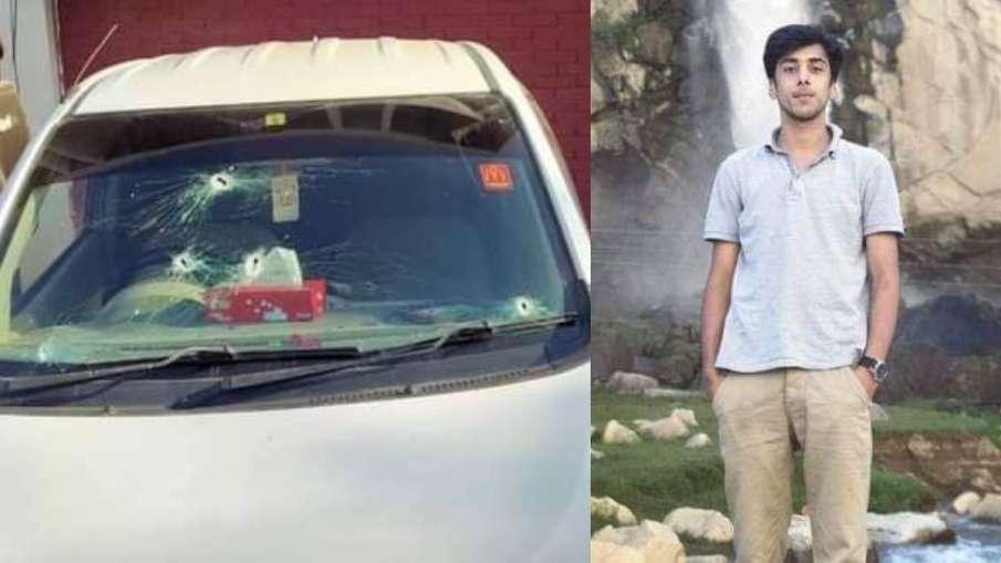 पाकिस्तान: गाड़ी न रोकने पर युवक को पुलिस ने गोलियों से भूना, एक साथ किए 22 फायर- India TV Hindi