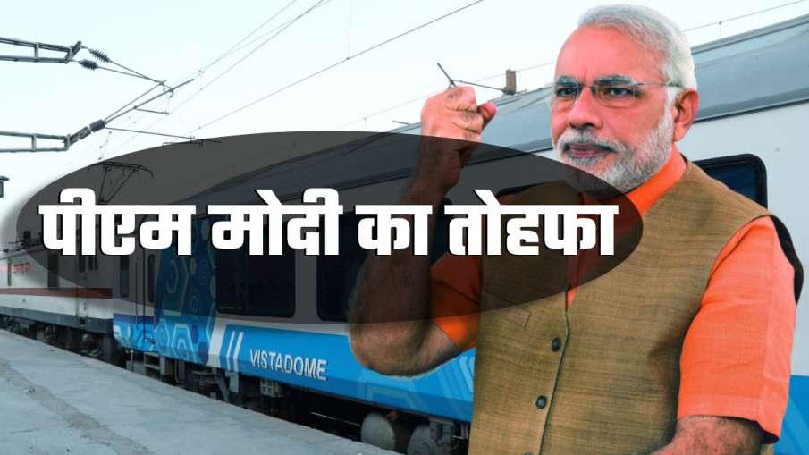 पीएम मोदी रविवार को 8 ट्रेनों को दिखाएंगे हरी झंडी, जानिए रूट-टाइमिंग समेत पूरी डिटेल- India TV Hindi