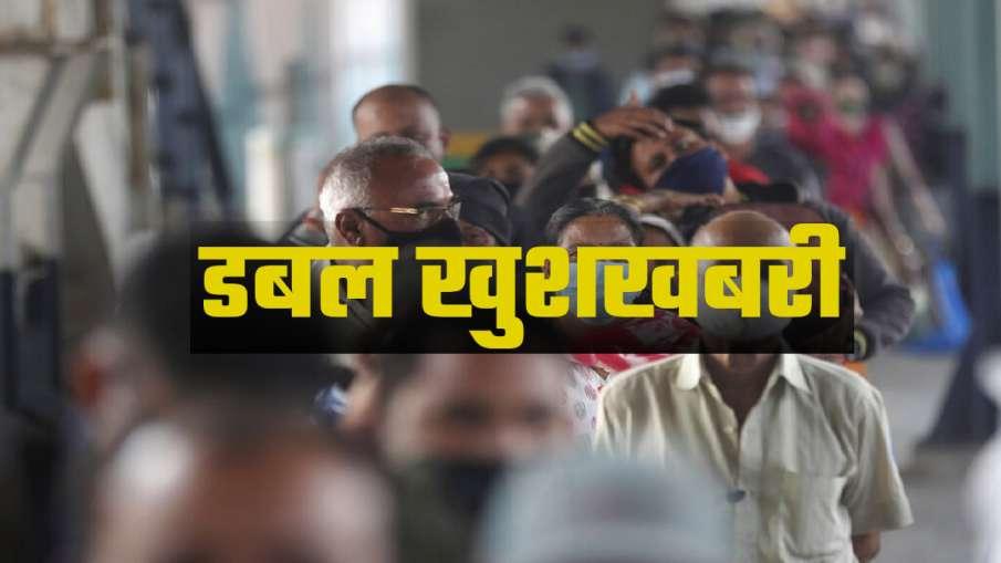 कोरोना वायरस पर 'डबल खुशखबरी', नए मामले भी घटे और एक्टिव केस भी कम हुए- India TV Hindi