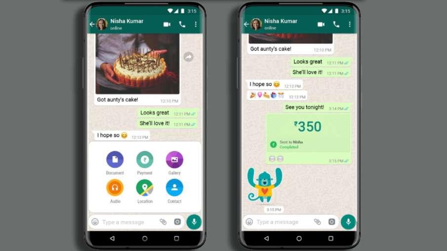 WhatsApp से ऐसे करें पैसों का लेनदेन, एक मैसेज भेजने जितना आसान है तरीका- India TV Hindi