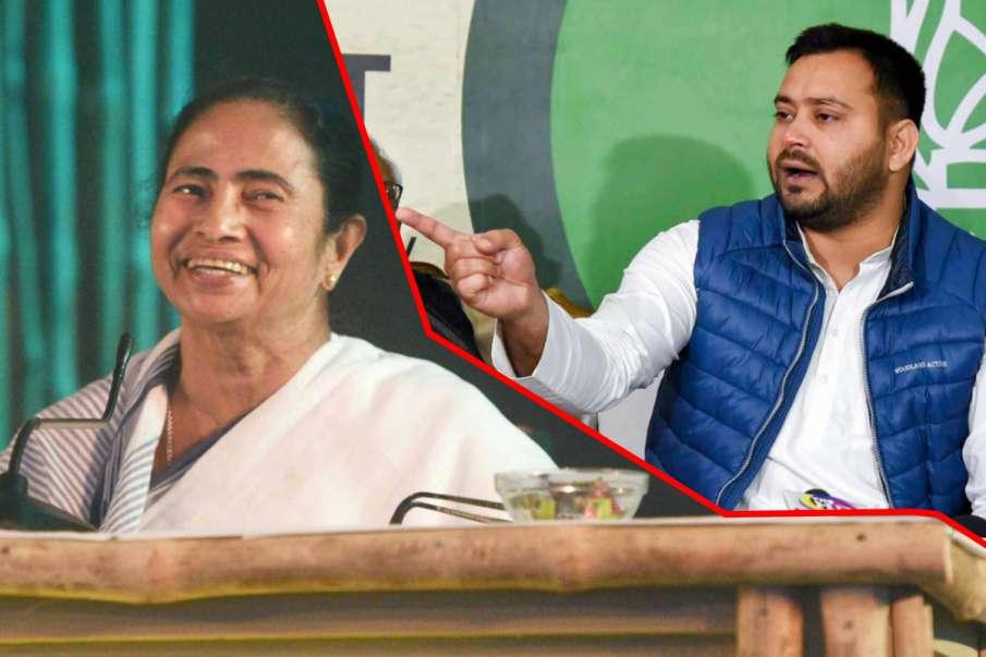 बंगाल विधानसभा चुनाव एक साथ लड़ेंगी RJD और TMC? चल रही है बातचीत- India TV Hindi