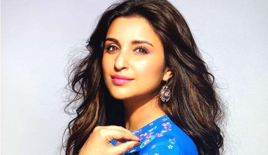 parineeti chopra song stuck in her head- India TV Hindi