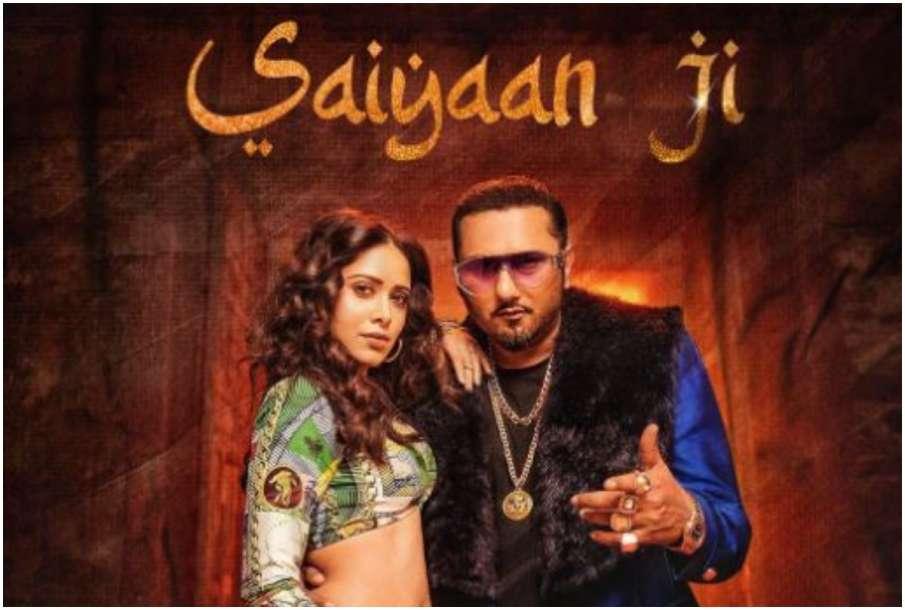 Honey Singh revealed first look of Saiyaan Ji song- India TV Hindi