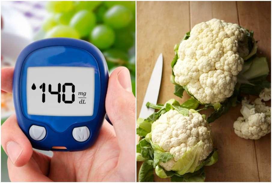 diabetes test machine and cauliflower- India TV Hindi
