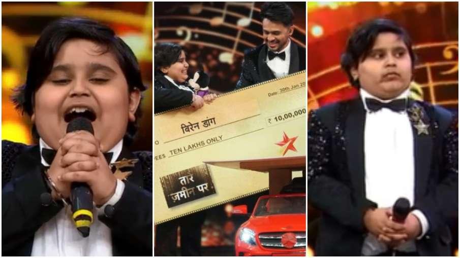BIREN DANG - India TV Hindi
