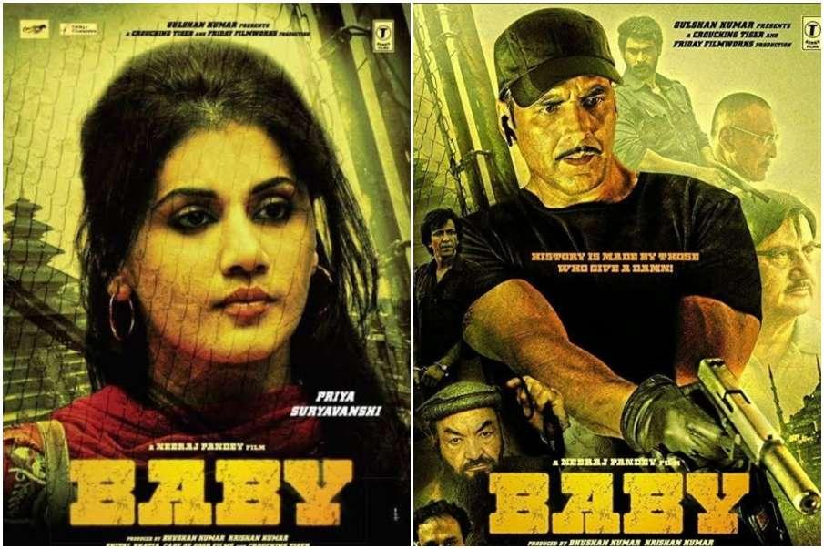 BABY MOVIE POSTER - India TV Hindi