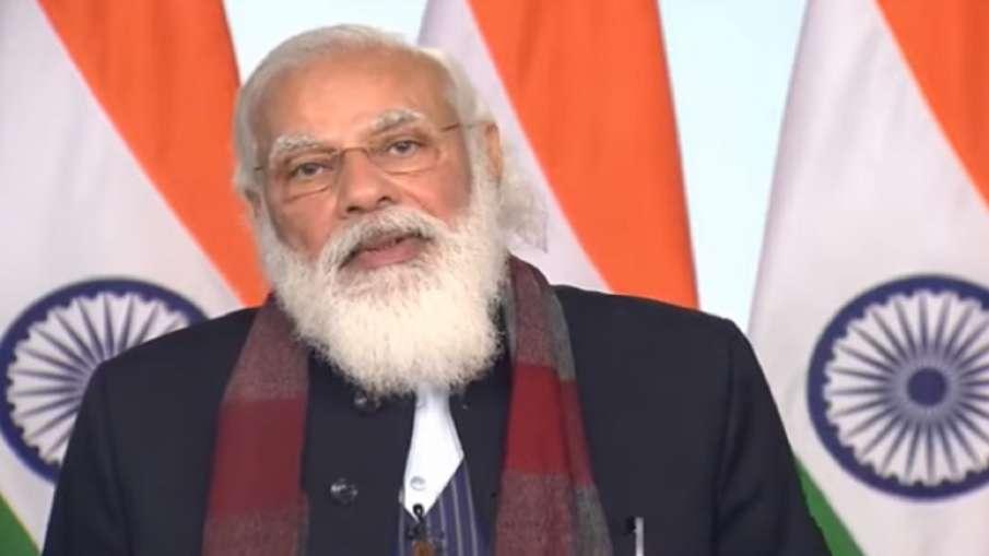 PM Modi announces Rs 1,000 crore Startup India Seed Fund- India TV Hindi