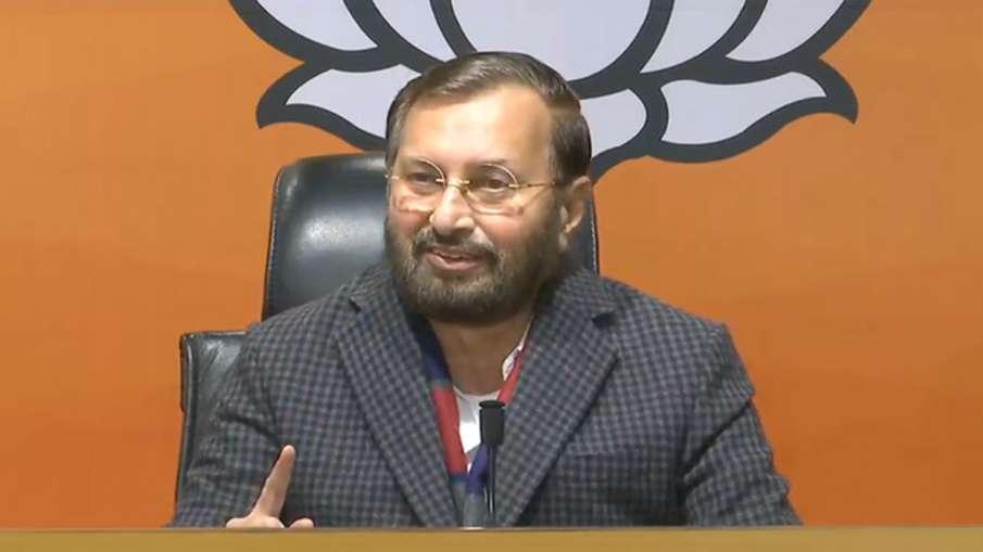 BJP का राहुल गांधी पर हमला, कहा- जेपी नड्डा ने सवाल क्या पूछे वह भाग गए- India TV Hindi