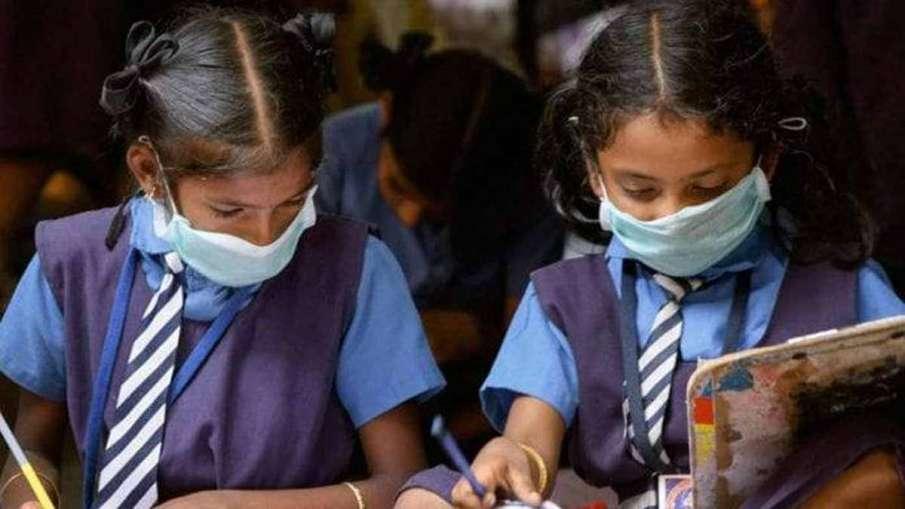 भारत में लाखों बच्चों को होगा फायदा, जल्द शुरु हो सकती है यह योजना- India TV Hindi