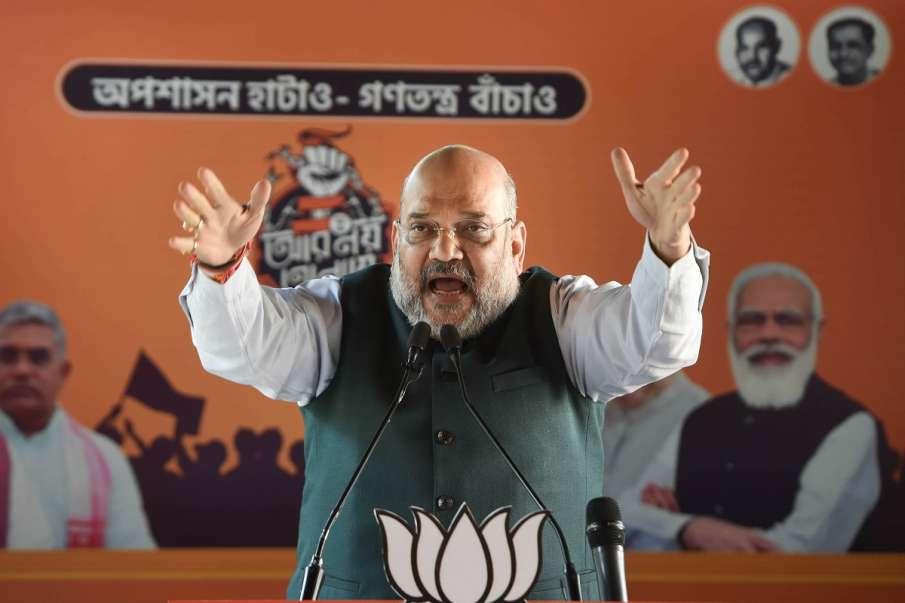 ममता बनर्जी पर बरसे अमित शाह, कहा- बंगाल की धरती को रक्त-रंजित किया- India TV Hindi