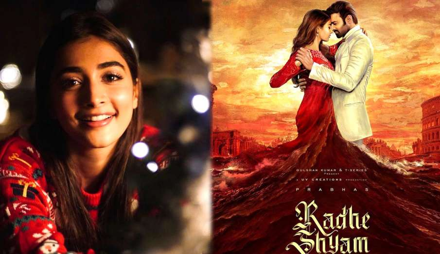 pooja hegde completes radhe shyam shooting- India TV Hindi