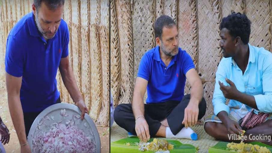 Rahul Gandhi - India TV Hindi