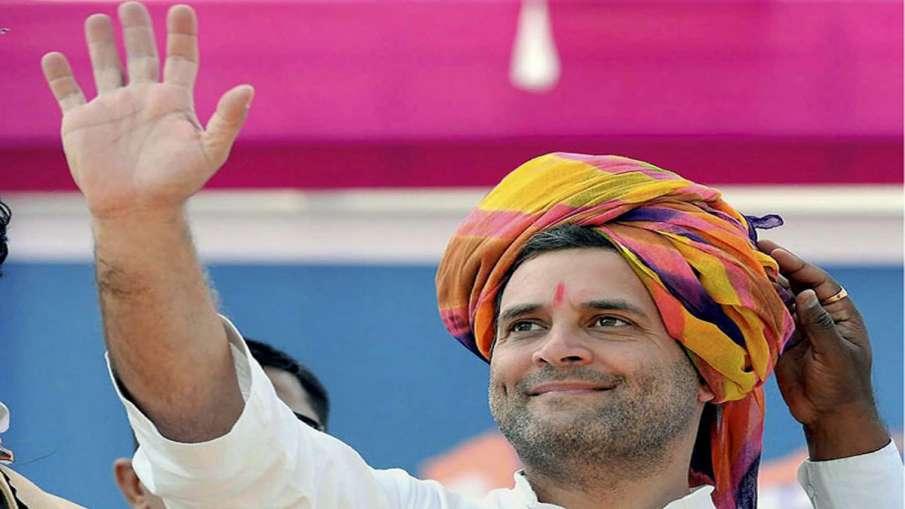 राहुल गांधी को तत्काल कांग्रेस अध्यक्ष बनाने के लिए प्रस्ताव पारित- India TV Hindi
