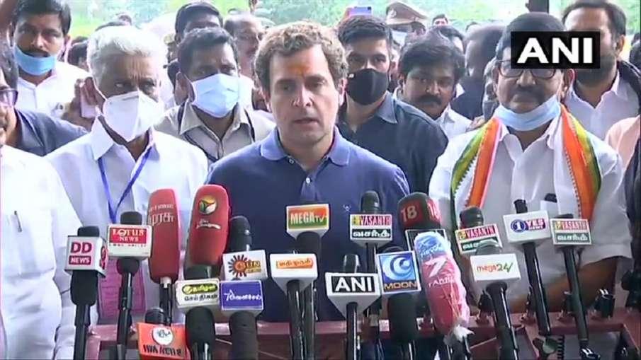 विदेश से लौटने के बाद राहुल गांधी का पहला बयान, सरकार को लेकर कही ये बात- India TV Hindi