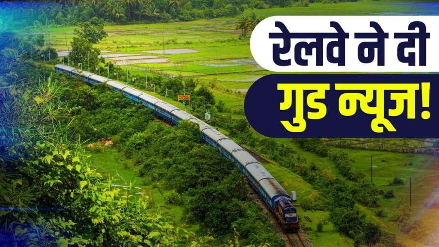IRCTC indian railways new special trains okha dehradun ahmedabad rishikesh kanpur new delhi anand vi- India TV Hindi