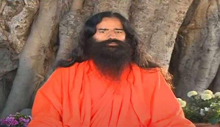 swami ramdev yoga pranayam - India TV Hindi