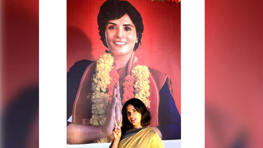 richa chadha apologises for madam chief minister poster controversy - India TV Hindi