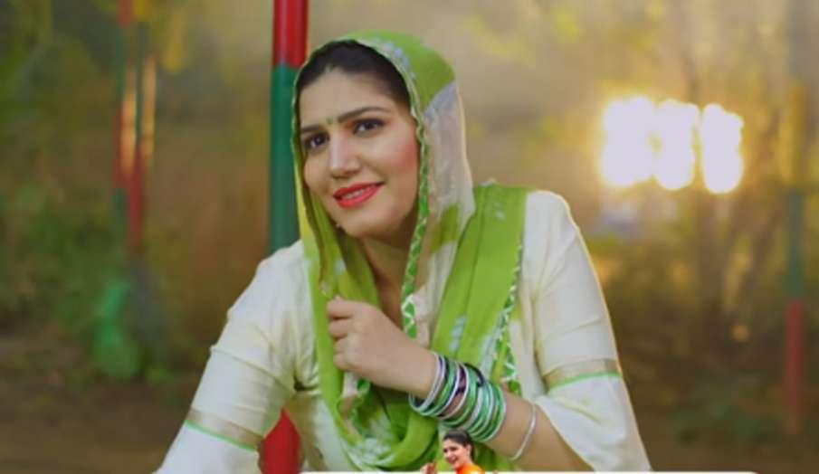 सपना चौधरी का नया हरियाणवी गाना 'चंद्रावल' ने सोशल मीडिया में मचाया धमाल- India TV Hindi