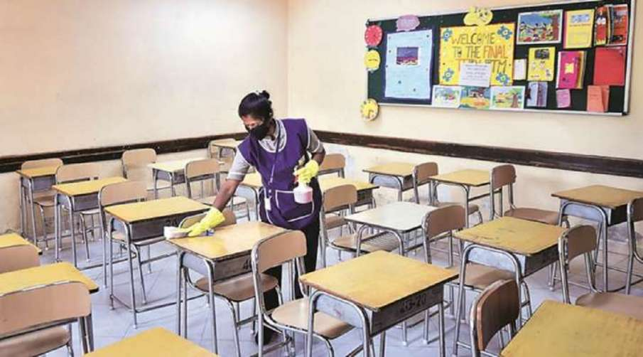 Schools to reopen for students of Classes 5 to 12 in Punjab from Jan 17- India TV Hindi