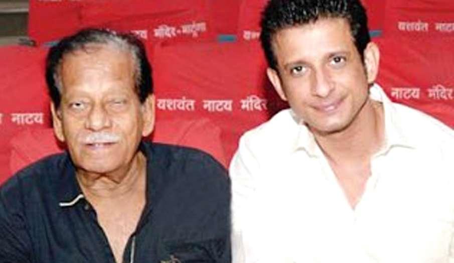 sharman joshi father Arvind Joshi passes away - India TV Hindi