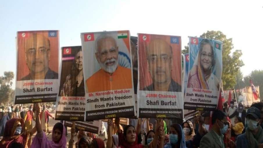 Narendra Modi posters in Pakistan pro sindh freedom rally at sann watch video सिंध को अलग देश बनाने - India TV Hindi