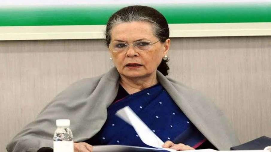 महाराष्ट्र कांग्रेस के सभी मंत्रियों को सोनिया गांधी ने दिल्ली तलब किया: सूत्र- India TV Hindi
